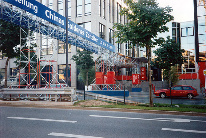 1993-China-Goldenes-Zeitalter-Vorbau-6-Foto