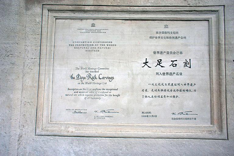 111203-1108-Baodingshan