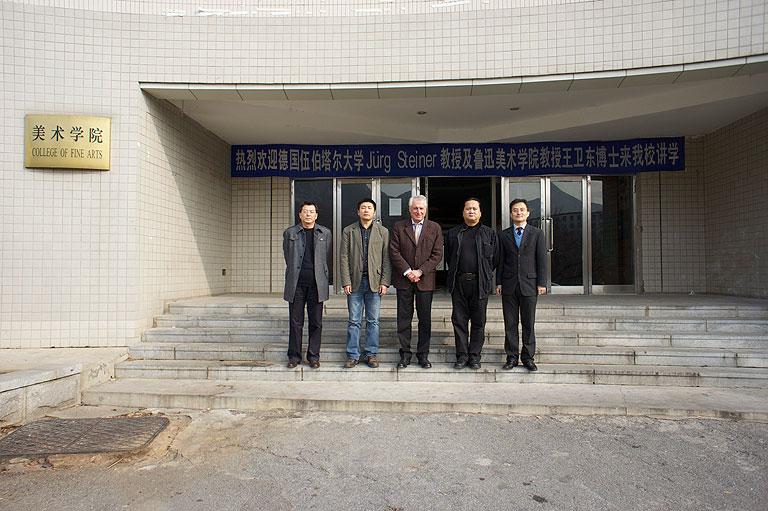111205-1140-Uni-Dalian